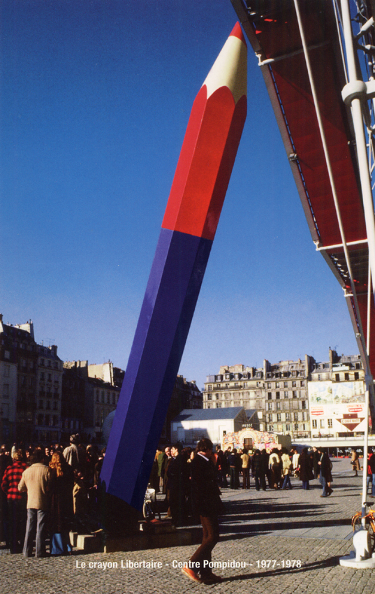 Jacques Tissinier Centre Pompidou Paris 1977